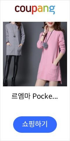 르엠마 Pocket...