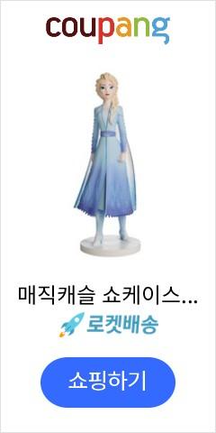 매직캐슬 쇼케이스 겨울왕국2 엘사 피규어, 1개