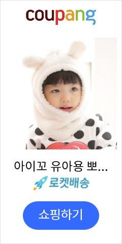 아이꼬 유아용 뽀송...