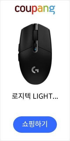 로지텍 LIGHTSPEED 무선 게이밍 마우스 G304, 블랙