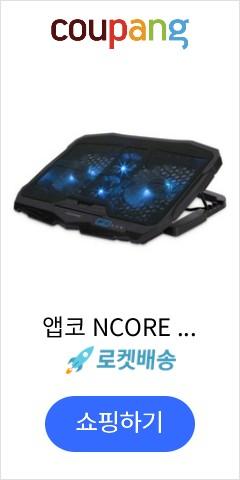 앱코 NCORE 노트북 쿨링 패드 받침대 NC30, 혼합 색상