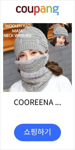 COOREENA 니트모자 넥워머 마스크 겨울모자 방한모