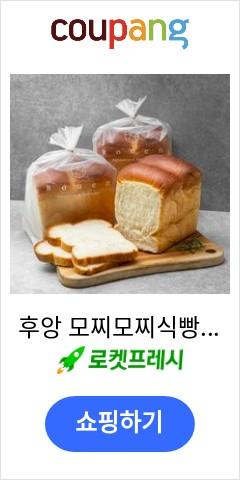 후앙 모찌모찌식빵, 500g, 2개