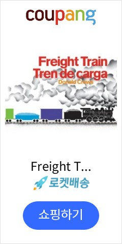 Freight Tr...