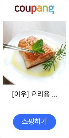 [이우] 요리용 스테인리스 핀셋 세트 30cm (고기 바베큐 초밥 데코레이션)