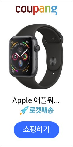 Apple 애플워치...