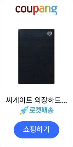 씨게이트 외장하드 Backup plus Portable + Rescue, 5TB, Black