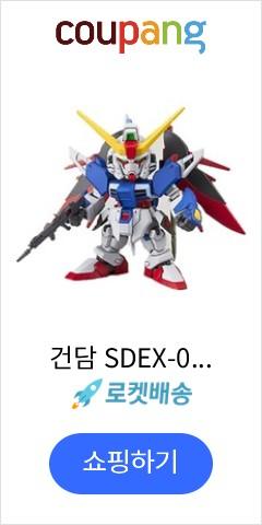 건담 SDEX-00...