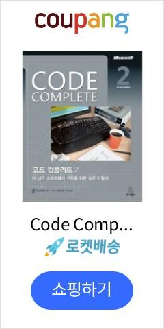 Code Compl...