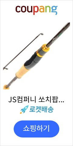 JS컴퍼니 쏘치팝2 쏘가리낚시대 S632ULL, 혼합색상