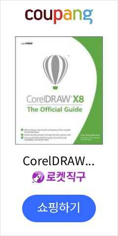 CorelDRAW X8: The Official Guide, McGraw-Hill Osborne Media
