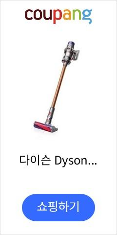 다이슨 Dyson ...