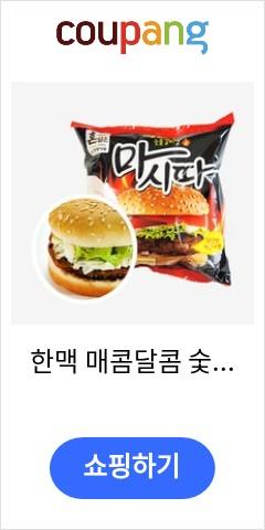 한맥 매콤달콤 숯불갈비맛 마시따 버거 10개, 150g