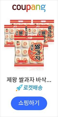 제왕 쌀과자 바삭한맛 원형, 300g, 5개