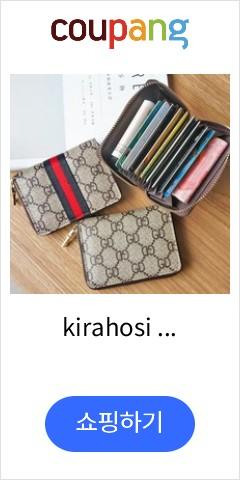 kirahosi 스...