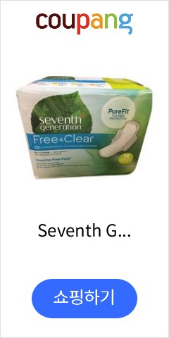 Seventh Ge...