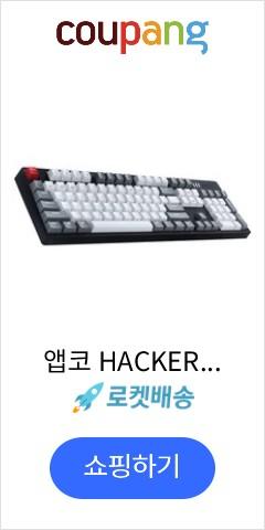 앱코 HACKER K662 카일 광축 게이밍 기계식키보드 클릭, K662V2, 어반그레이