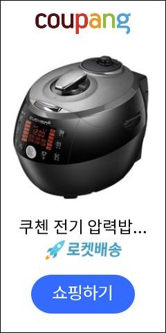 쿠첸 전기 압력밥솥 6인용, CJS-FC0610F