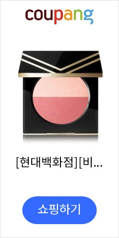[현대백화점][비디...
