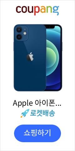 Apple 아이폰 12 Mini, 공기계, Blue, 128GB