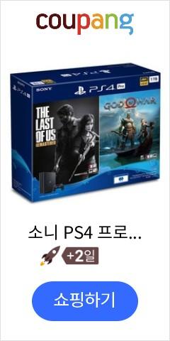 소니 PS4 프로 ...