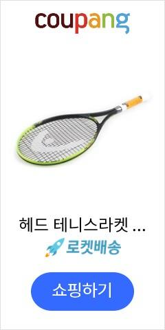 헤드 테니스라켓 N...
