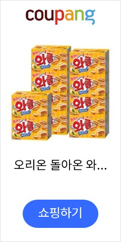 오리온 돌아온 와클 어니언바게트맛 76g, 10개