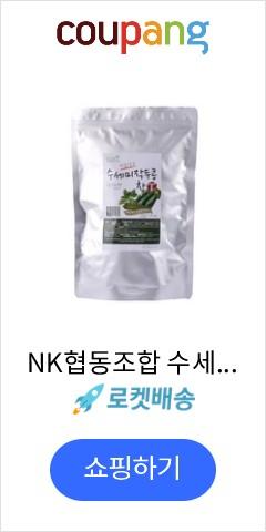 NK협동조합 수세미...