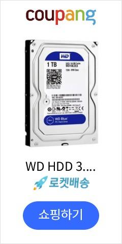 WD HDD 3.5...