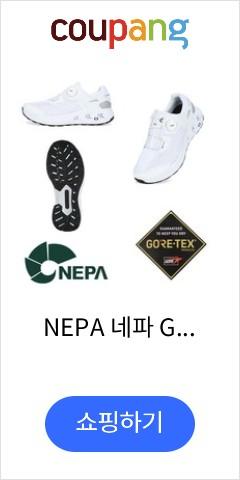 NEPA 네파 GORE-TEX INVISIBLE FIT이 적용되어 방수 방풍 및 투습 기능을 제공하면서 일반 러닝화와 같은 착화감ALFANO GTX 알파노 고어텍스