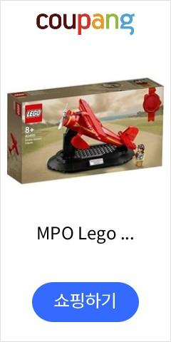 MPO Lego 40450 Amelia Earhart Tribute