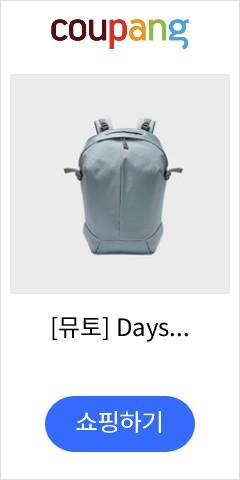 [뮤토] Days 백팩 N1505