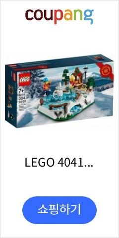 LEGO 40416 - 아이스 스케이트 링크 레고 클래식