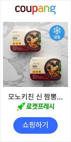 모노키친 신 짬뽕탕 (냉동), 480g, 2개