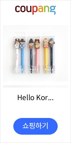 Hello Kore...