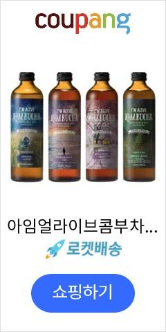 아임얼라이브콤부차 유기농 탄산음료 종합세트, 315ml, 4개