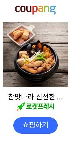 참맛나라 신선한 알이 듬뿍 알탕, 1265g, 1개