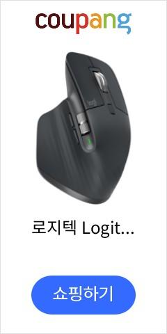 로지텍 Logitech MX Master 3 (마우스 패드 증정) 무선 마우스, 블랙, LG-MM3-B