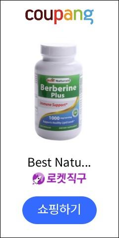 Best Natur...