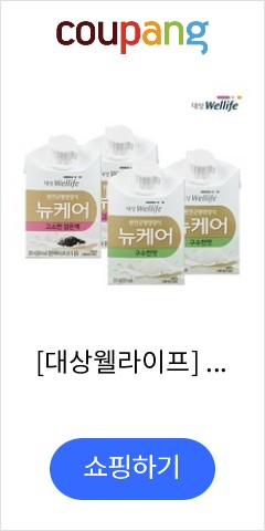 [대상웰라이프] 뉴케어 구수한맛/검은께 아셉틱 2종 택1(200ml x 60팩), 200ml, 60팩