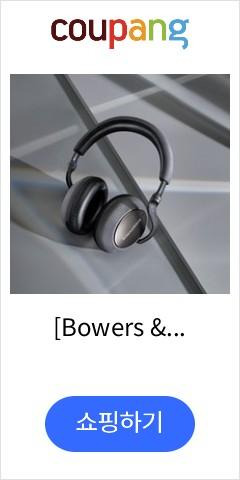 [Bowers & Wilkins] 바워스앤윌킨스 PX7 오버이어 노이즈캔슬링 무선헤드폰 (고급 헤드폰 거치대 사은품 증정) 블루투스헤드폰, Bowers & Wilkins PX7, 스페이스그레이