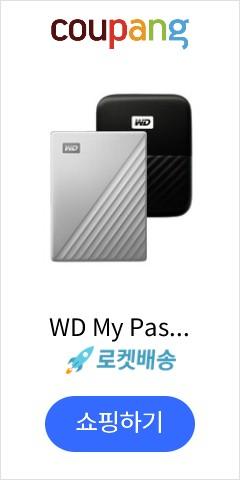 WD My Passport Ultra Type C 휴대용 외장하드 + 파우치, 4TB, 실버