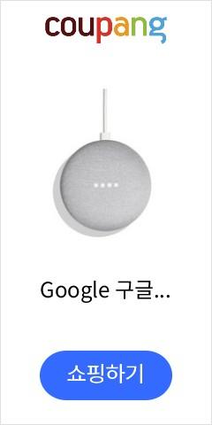 Google 구글 ...