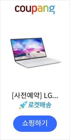 [사전예약] LG전자 2020 그램15 터치 15ZD90N-HX56K (10세대 i5-1035G7 아이스레이크 39.6cm), 미포함, SSD 256GB, 8GB