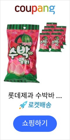롯데제과 수박바 젤...