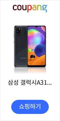삼성전자 갤럭시 A31 휴대폰 SM-A315N