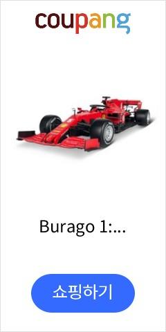 Burago 1:18 Ferrari 2020 SF1000 F1 레이싱 5 Sebastian Vettel Formula 자동차 정적 다이캐스트 차량 수집 가능 모델 장난감, 04 SF1000 NO5