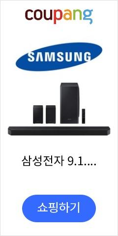삼성전자 9.1.4 채널 사운드바 HW-Q950T, 단일상품