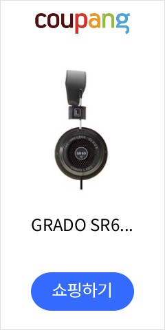 GRADO SR60e 프레스티지 시리즈 유선 오픈 돌아 가기 스테레오 헤드폰, 단일상품