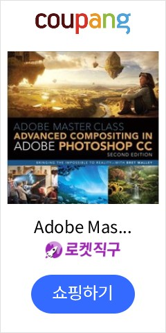 Adobe Master Class: Advanced Compositing in Adobe Photoshop CC: Bringing the Impossible to Reality -- With Bret Malley Paperback, Adobe Press